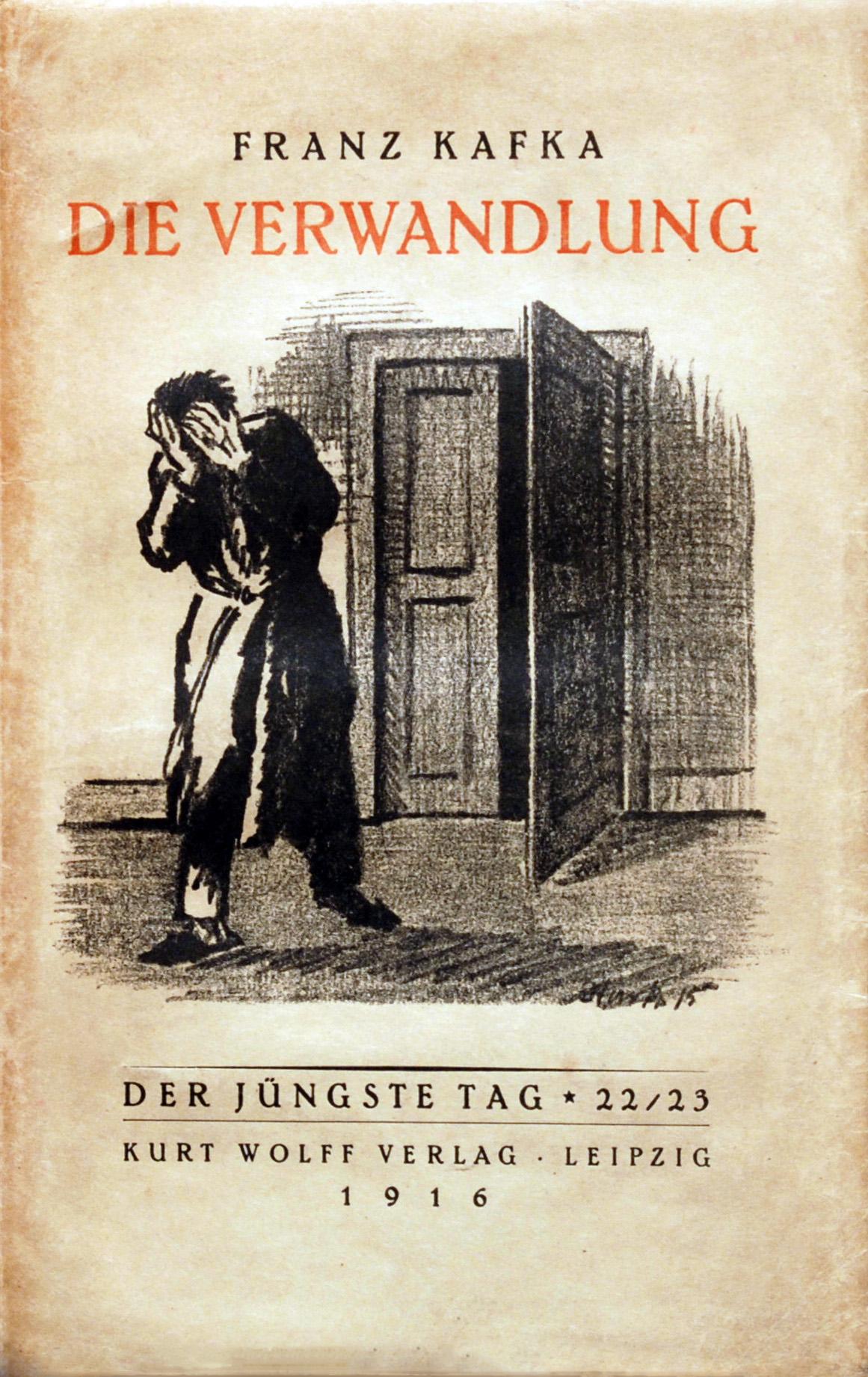 Превращение в женщину как наказание 6 фотография