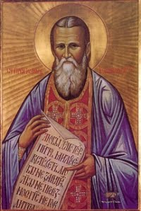 IMG ST. PHILOGONIUS, Bishop of Antioch, Confessor